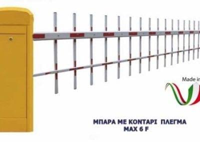 Μπάρα με κοντάρι πλέγμα MAX 6F