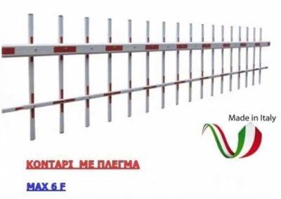 Κοντάρι με πλέγμα MAX 6F