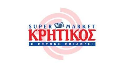 super market kritikos